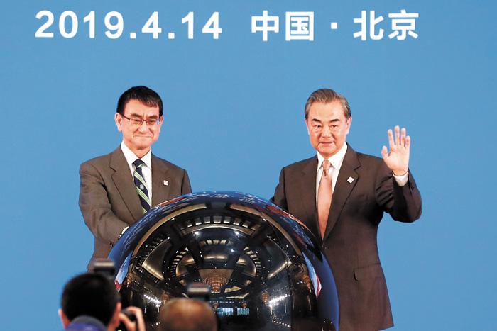 王毅(右)與河野太郎(左)14日出席中日青少年交流促進年開幕式。中新社