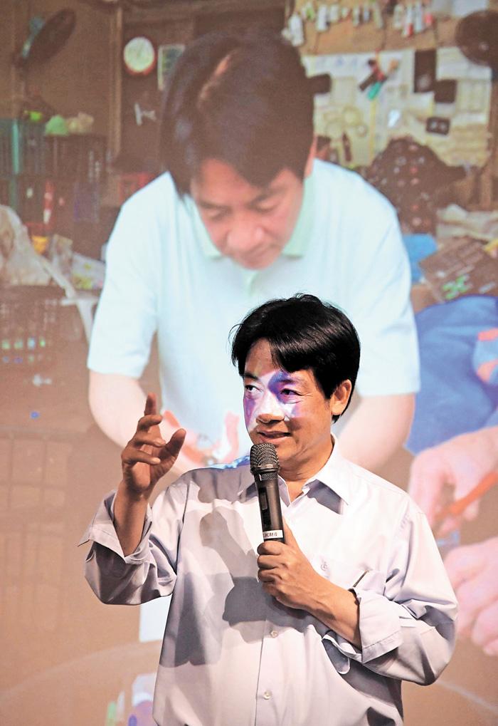 賴清德22日在台北出席「世界地球日座談」。中央社
