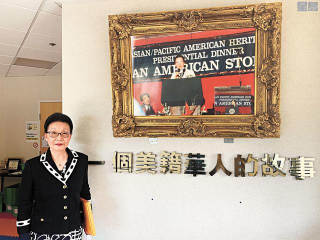 方李邦琴「一個美籍華人的故事」,她心中志願是報效國家,為民族謀福利。記者羅雅元攝
