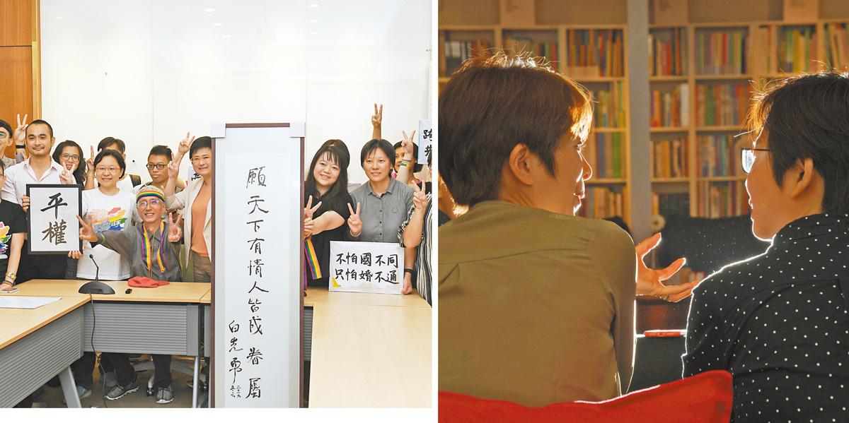 台灣伴侶權益推動聯盟17日下午在立法院舉行記者會,同運先驅祁家威等人出席,與作家白先勇所寫的「願天下有情人皆成眷屬」合影,喜悅之情溢於言表(左圖);右圖為與伴侶皮皮(左)情牽22年的女同志Connie(右),得知台灣同婚專法通過,表示將會辦理結婚登記。中央社