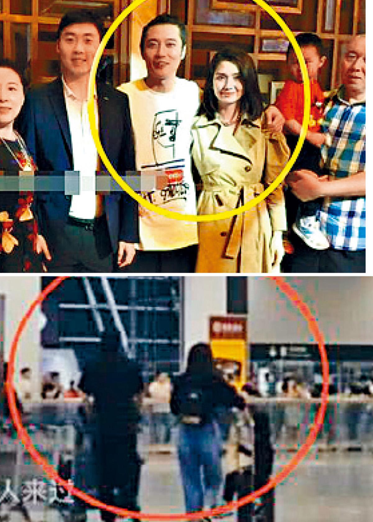 ■洪欣與張丹峰合體出席婚宴(上圖),但其後在機場被發現零交流(下圖)。