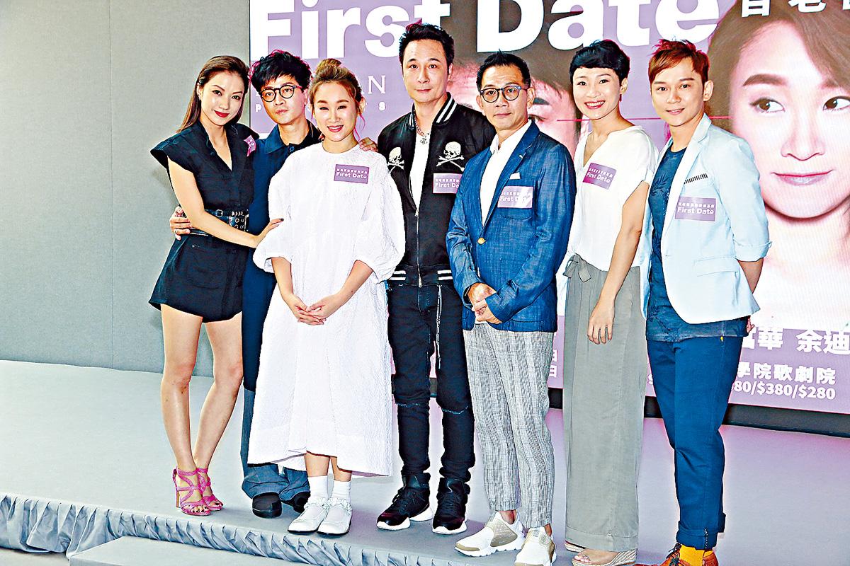 ■一眾主演宣傳百老匯愛情音樂喜劇《 First Date》香港版。
