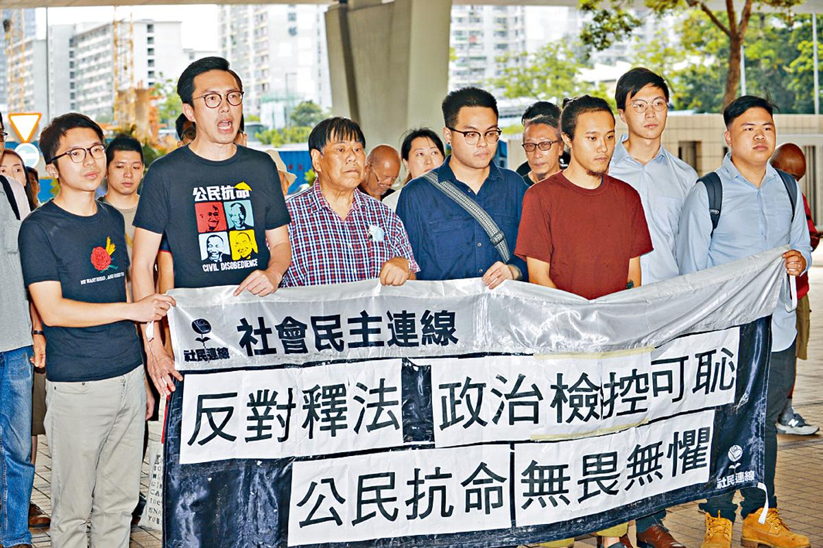 七名被告在法庭外抗議。黃賢創攝