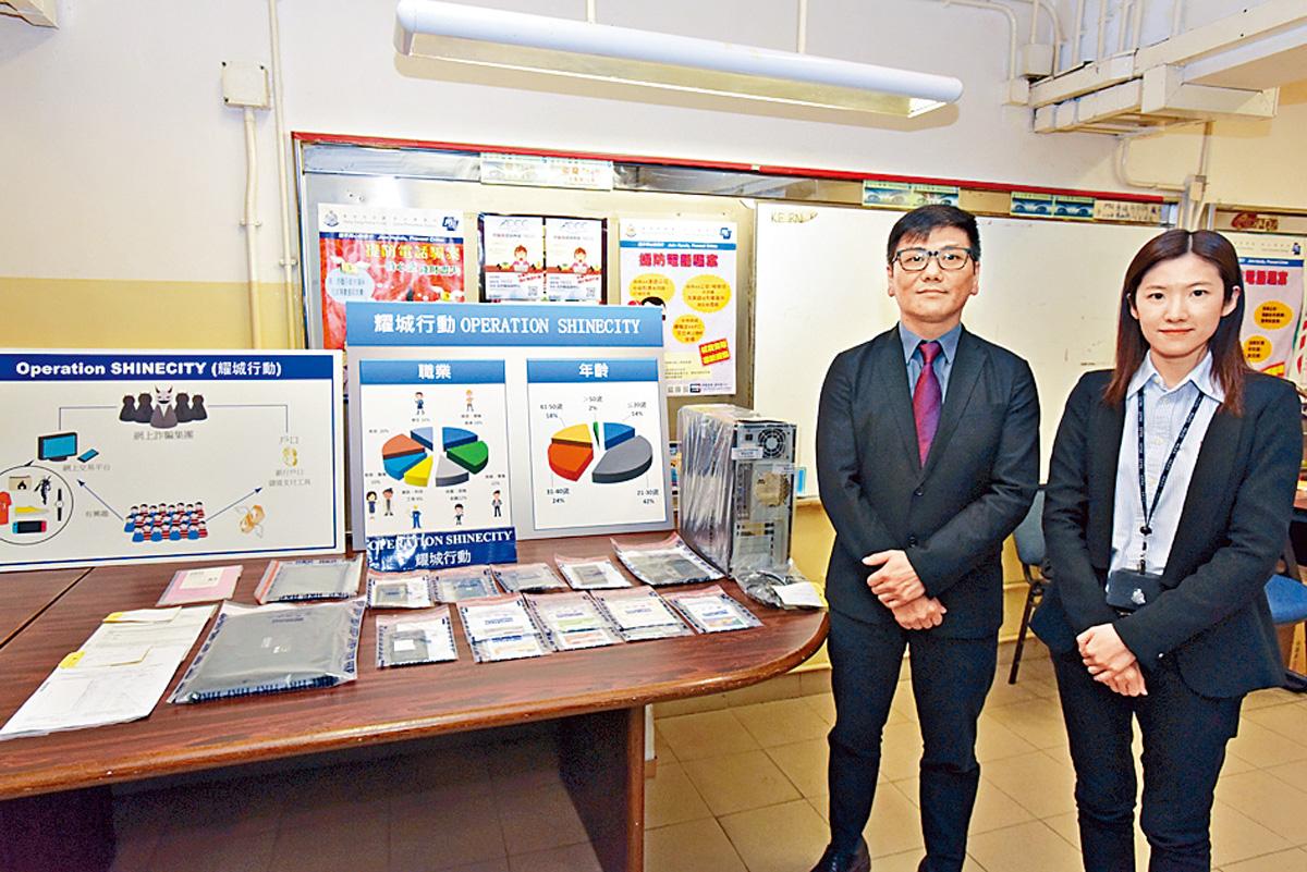 東九龍總區高級督察夏思苑(右)展示緝獲的證物。黃文威攝