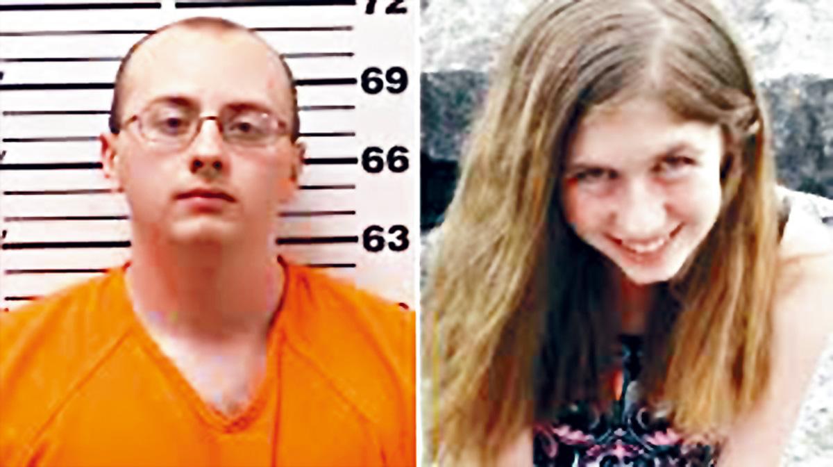 ■21歲被告帕特森(左)殺害一對夫婦並綁架及禁錮其13歲女兒傑米(右),被判終身監禁。skynews圖片