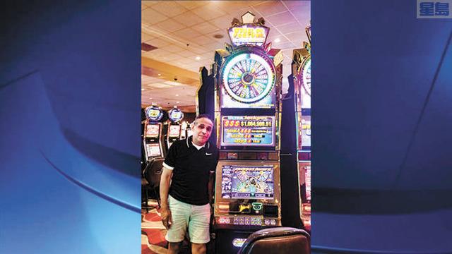 南加州居民羅伯特玩一分錢角子老虎機,幸運贏得超過160萬元大獎。Valley View Casino & Hotel