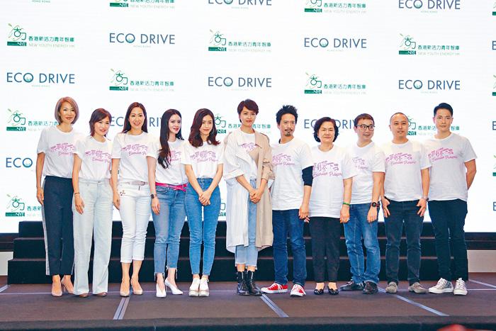 ■Eco Drive與香港新活力青年智庫合辦的「不要膠下去」運動,昨日舉行啟動禮。