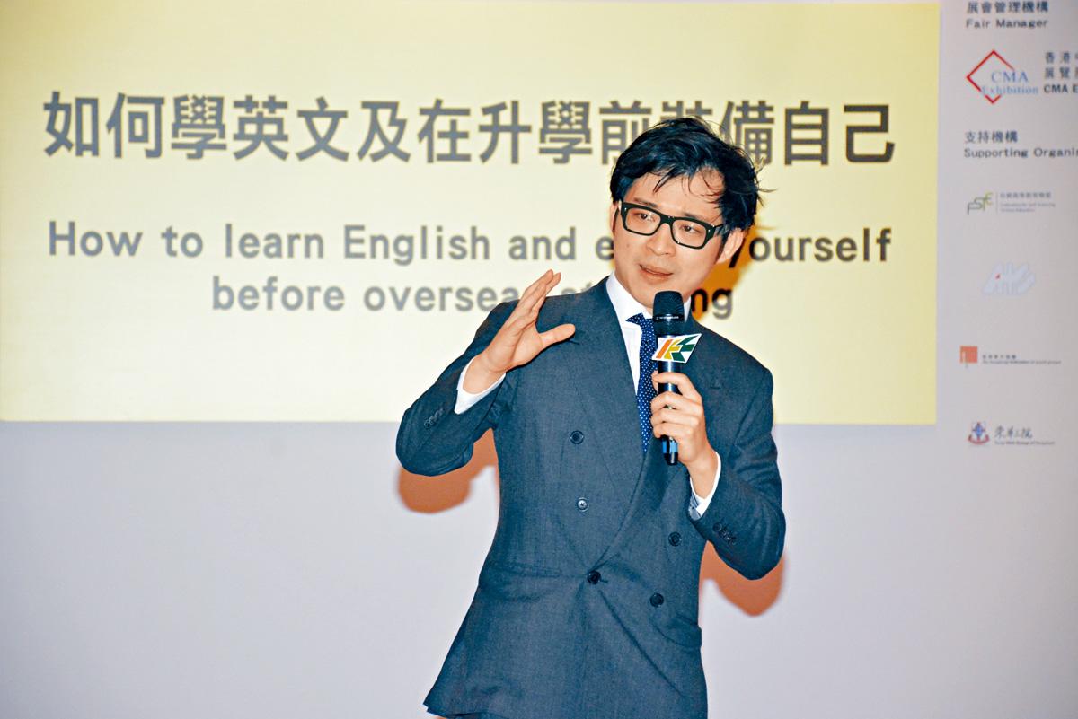 ■林作出席教育講座,分享讀大學的經歷。