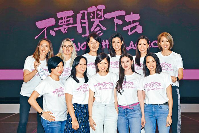 ■Eco Drive團隊由來自不同背景的11名女性組成。