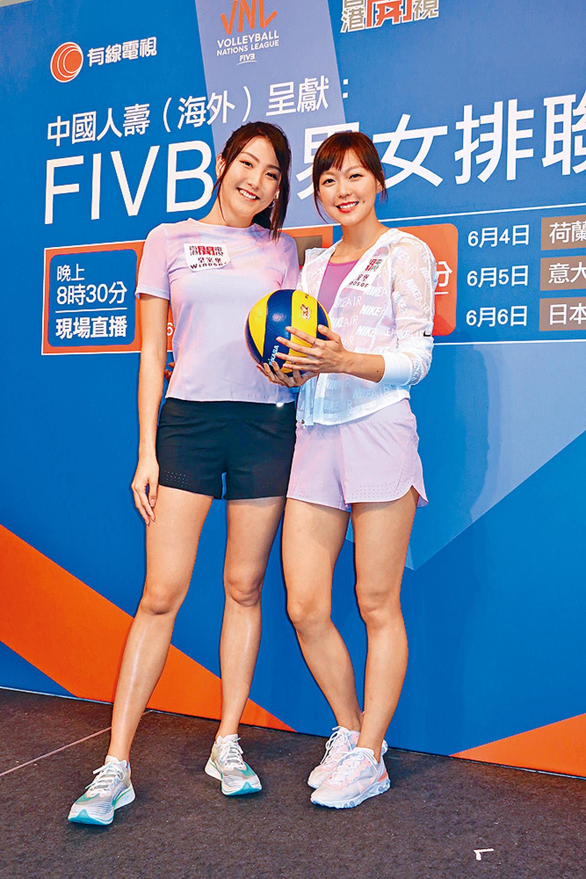 ■陳嘉桓(左)與梁諾妍會相約一起做運動。