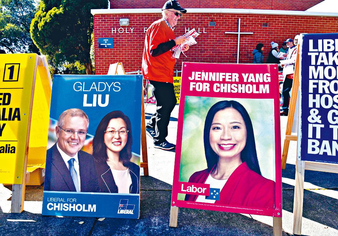 墨爾本?思蒙選區候選人廖嬋娥(左)和楊千惠(右)的競選宣傳牌。法新社