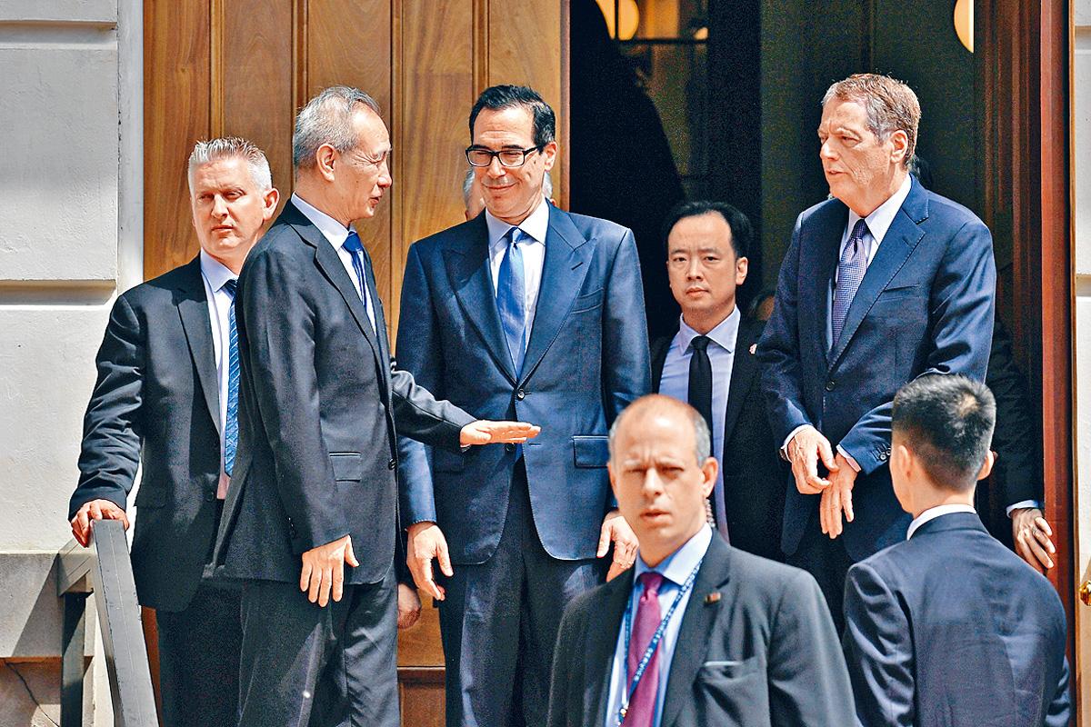 中美貿易談判於本月初結束後,已進入停滯狀態。資料圖片