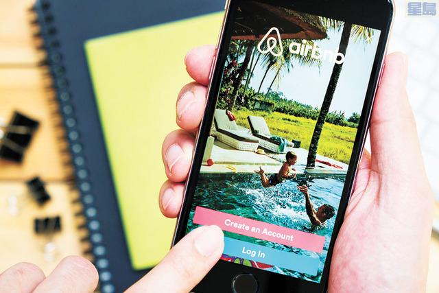 Airbnb稱可代州府徵收酒店房及銷售稅達6400萬元。資料圖片
