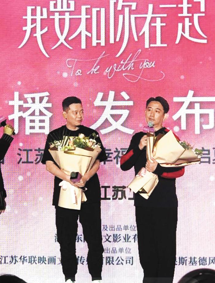 黃磊(右)現身某電視劇發布會。網上圖片