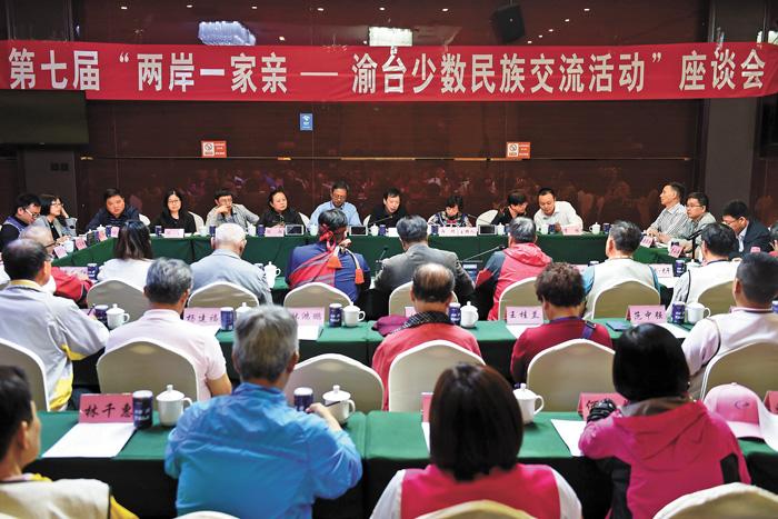 兩岸交流不斷。圖為台灣6個縣市的5個少數民族族群代表在重慶參訪。中新社