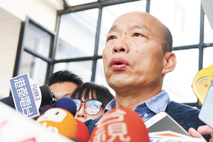 韓國瑜拋出「黨徵召就參選總統」、「選上就在高雄上班」議題受關注。中央社