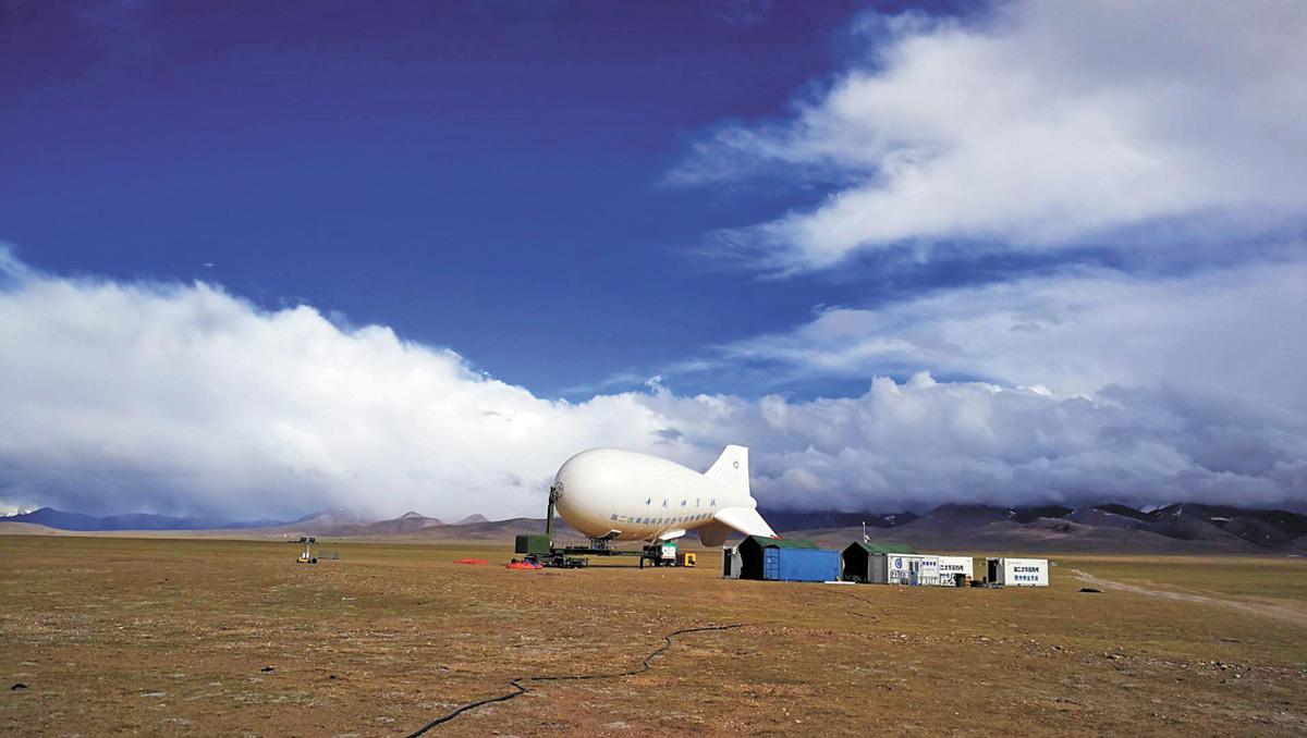 圖為本次創造紀錄的「極目一號」浮空器。中新社