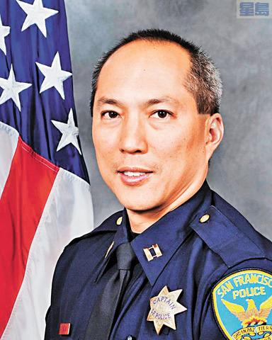 余國良獲升為副警察局長,是目前三藩市警察局最高職級華裔。資料圖片