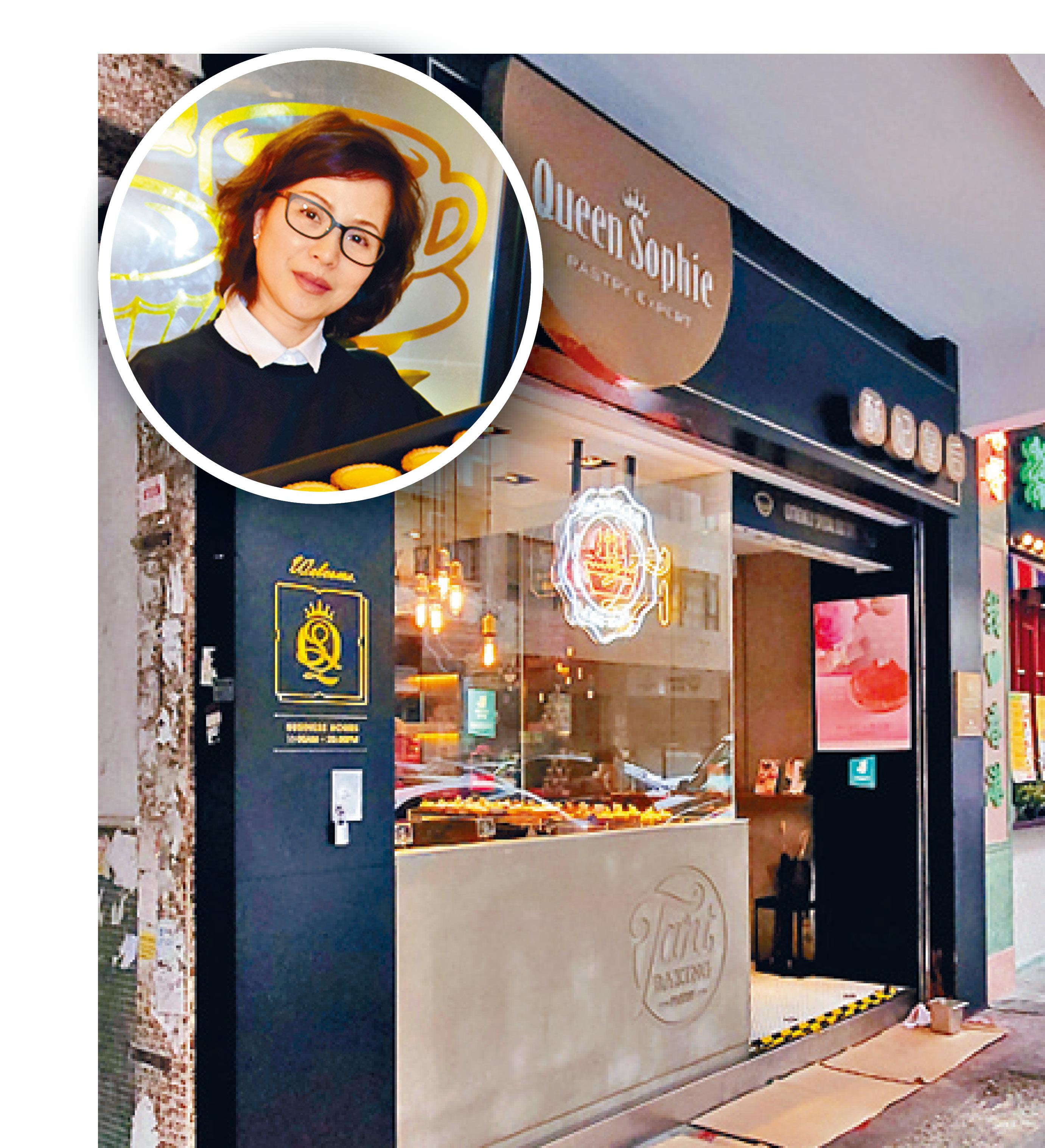 黃寶欣(小圖)開設的餅店遭人淋紅漆油。林思明攝