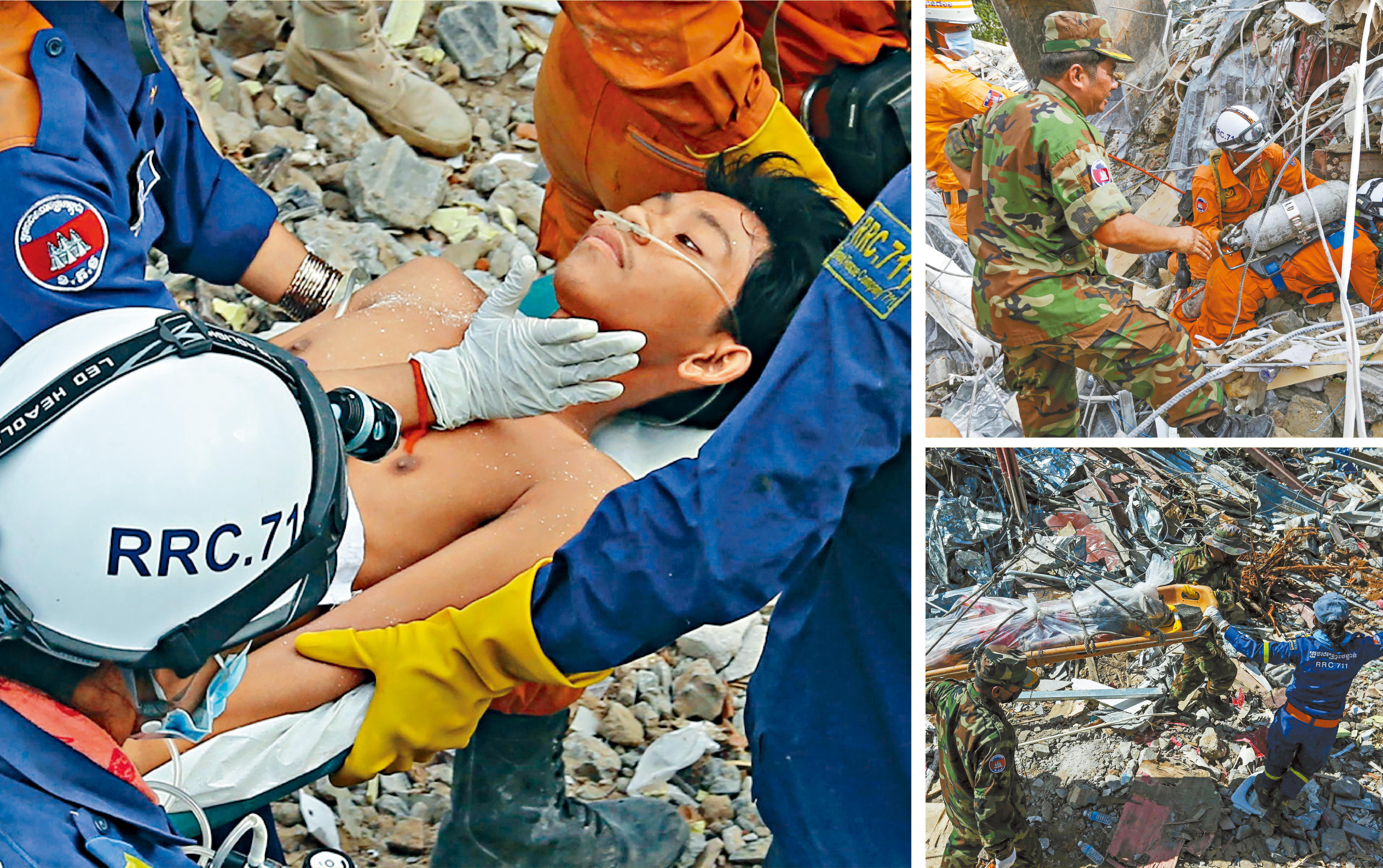 奇跡生還的男子從廢墟中被救出。右下圖為遇難者被抬出,右上圖為救援人員在搜尋受害者。法新社