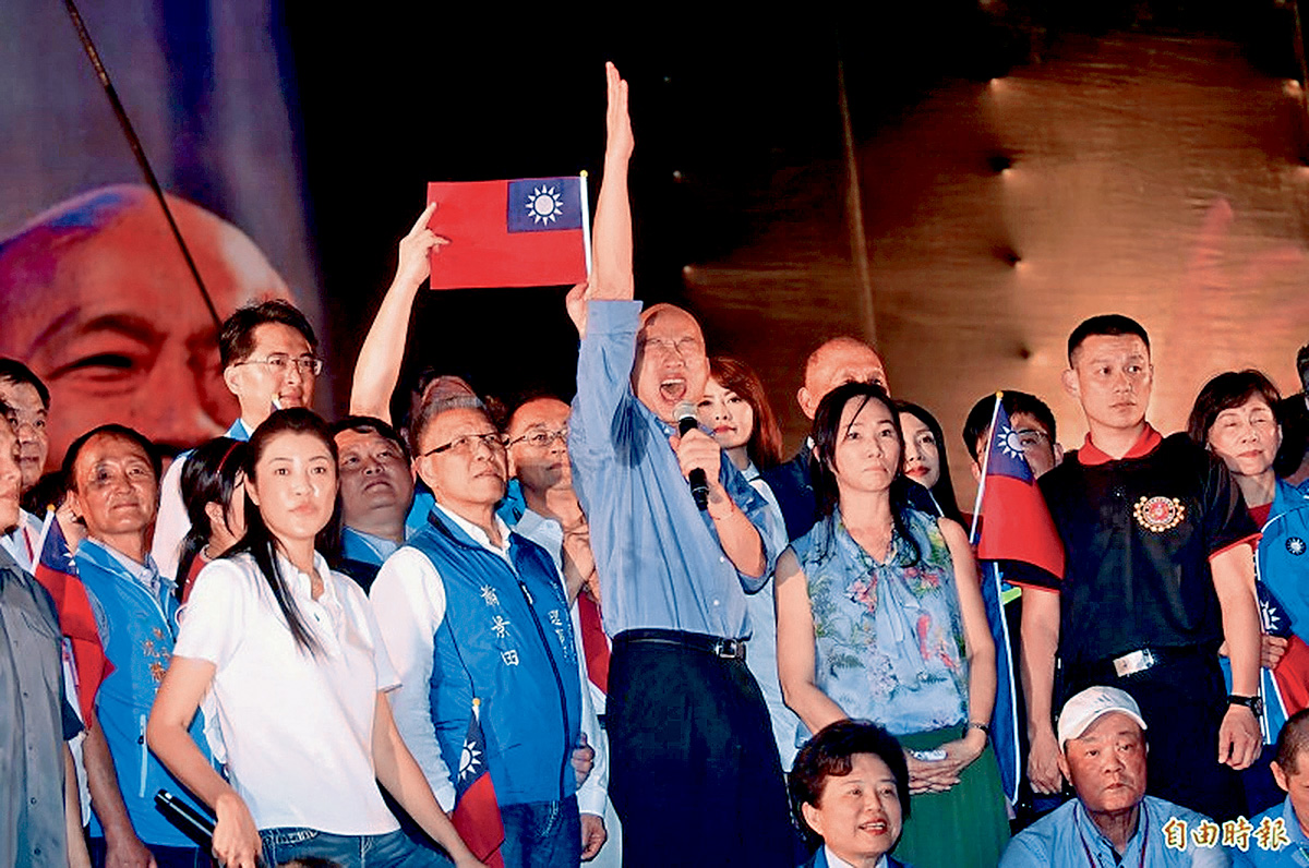 韓國瑜在台上激動發言。中央社/網上圖片