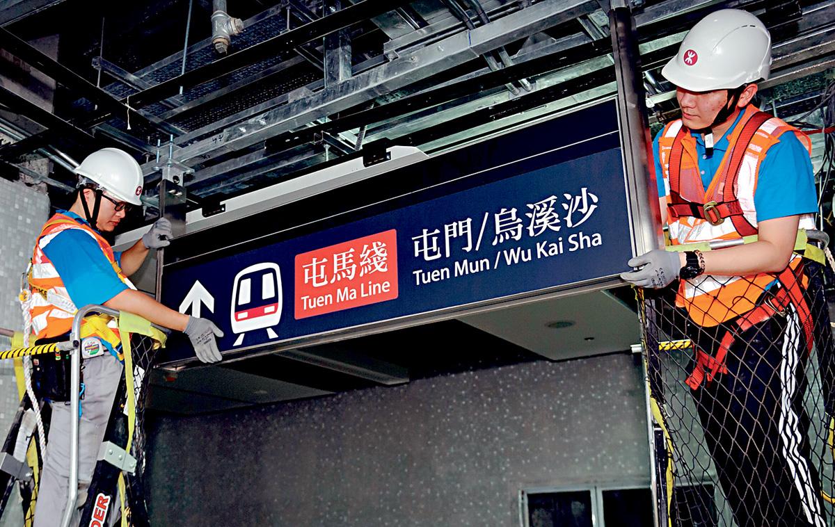 港鐵逐步恢復屯馬線新信號系統測試。資料圖片