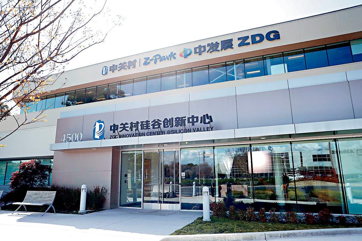 ■曾大受矽谷初創公司歡迎的中國投資者,如今受到冷落。 資料圖片