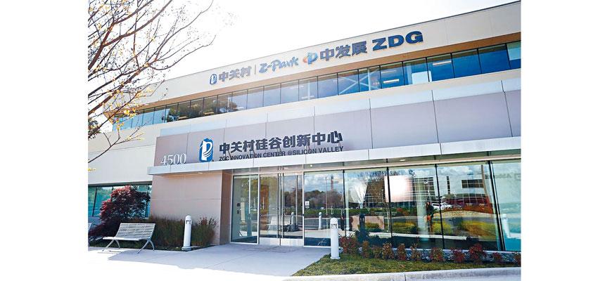 曾大受矽谷初創公司歡迎的中國投資者,如今受到冷落。 資料圖片