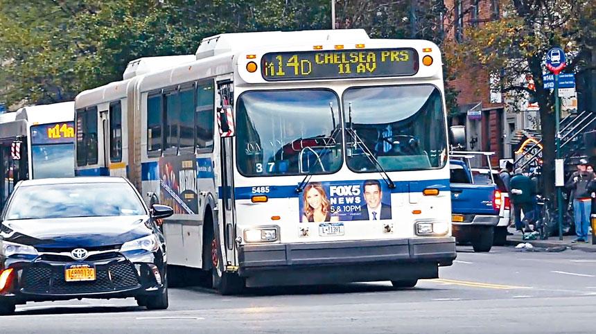 MTA將推出新M14快車取代原先服務。Youtube影片截圖