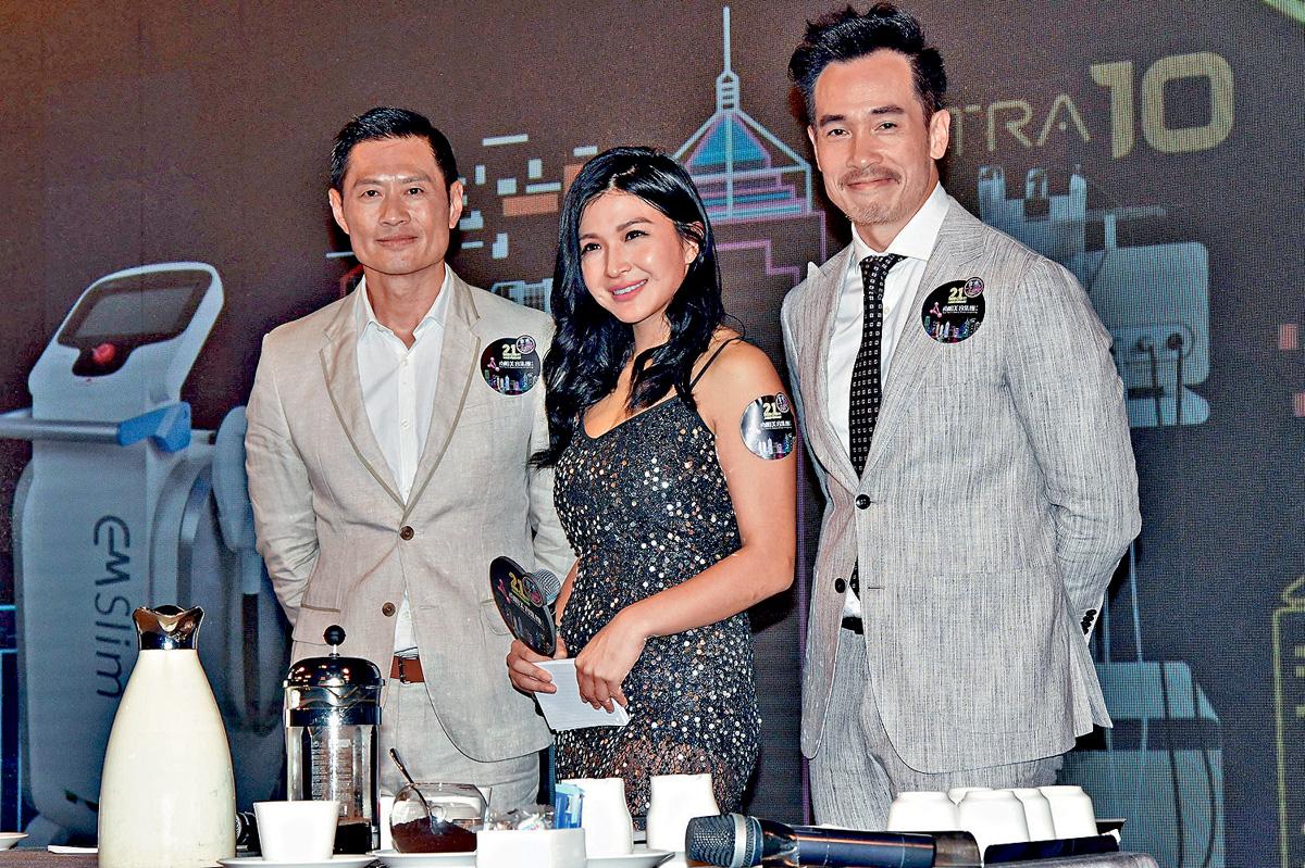 ■(左起)黃德斌、陳偉琪與陳豪,現身美容集團活動。