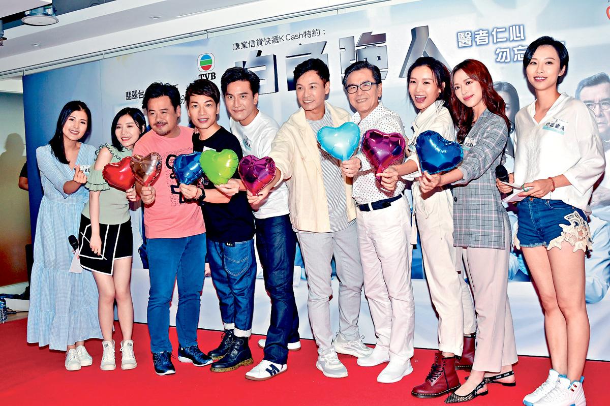 ■一眾演員昨日出席新劇《白色強人》的宣傳活動。