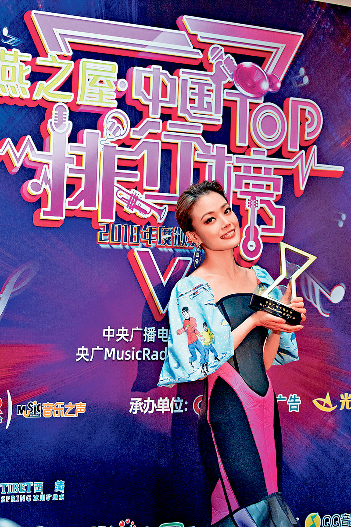 ■祖兒於中國Top排行榜頒獎禮上,勇奪「最受歡迎女歌手獎」。