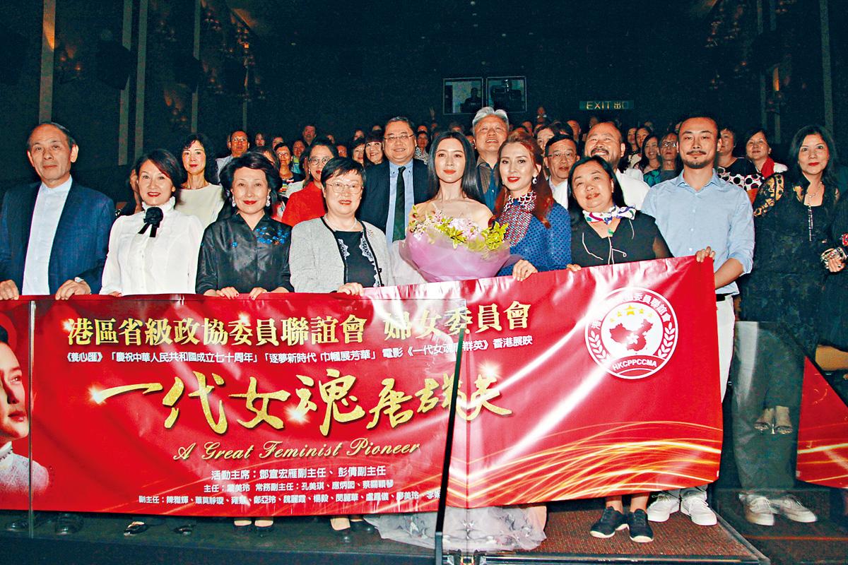■一眾嘉賓在戲院內展示電影的橫幅。