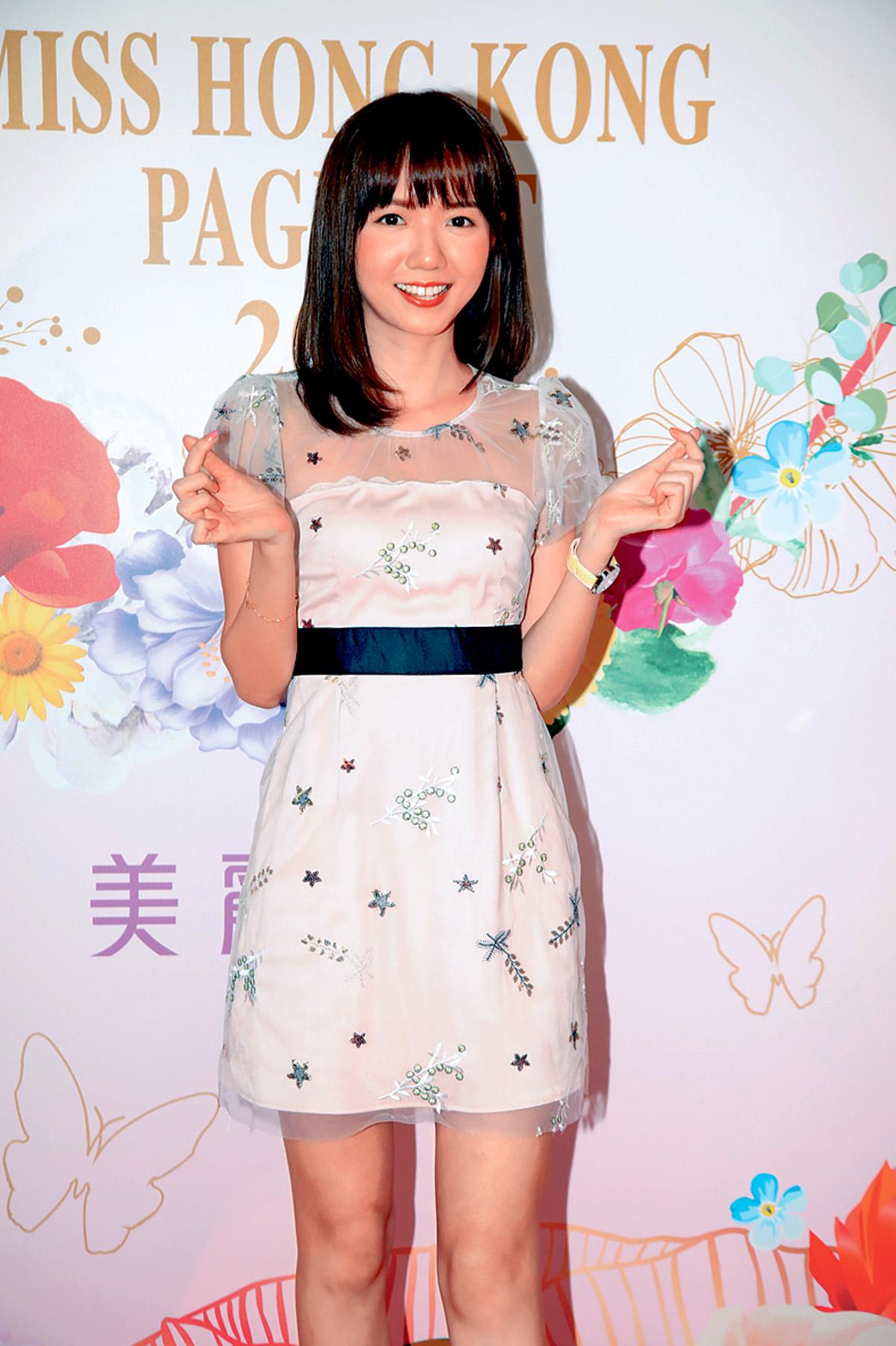 ■Mina Yuen是馮盈盈的同學。