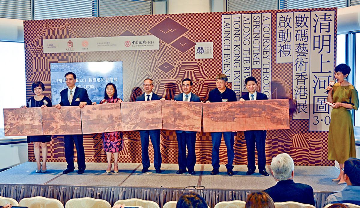 《清明上河圖3.0》數碼藝術展將在下月二十六日至八月二十五日在亞洲國際博覽館舉行。梁文輝攝