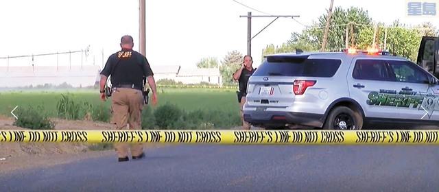 雅基馬保育區發生槍案,警方在現場調查。電視截圖