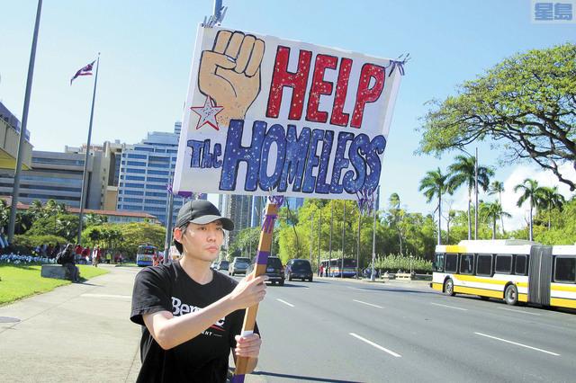 歐胡島過去五年373名無家者死亡。美聯社資料圖片