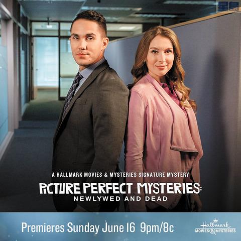 潘拿維加夫婦尋求將名下物業短租,圖為兩人演出的新劇宣傳照。