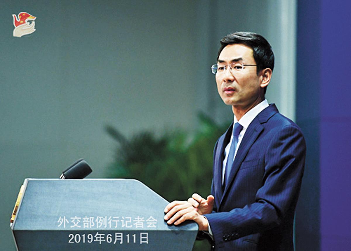 中國外交部發言人耿爽回應新西蘭的做法。網上圖片