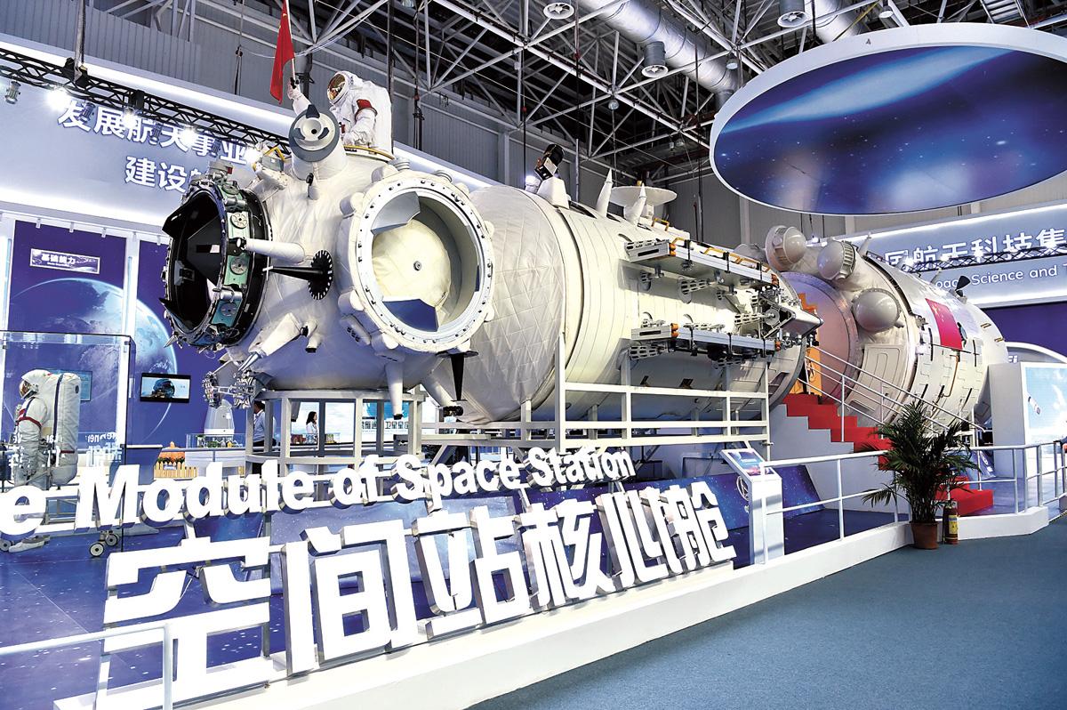 在第十二屆中國國際航空航天博覽會上,中國空間站「天和」號核心艙公開亮相。新華社資料圖片