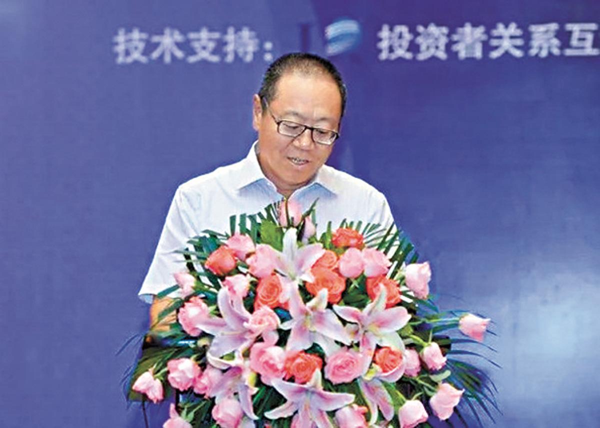 徐鐵曾在證監會發行監管部當副主任多年。網上圖片