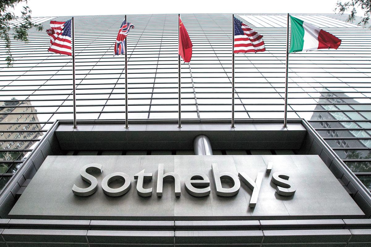 2018年上半年,蘇富比在藝術品拍賣行中排名世界第二,營業額超過20億美元。美聯社