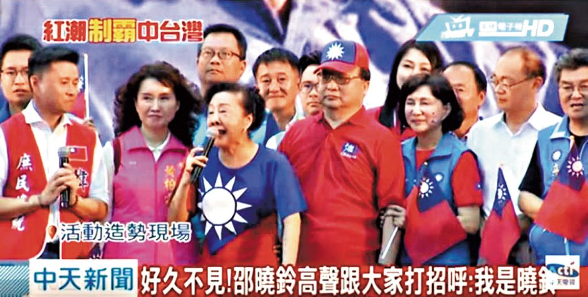 前台中市長胡志強和夫人邵曉鈴出席挺韓大會。中央社/網上圖片