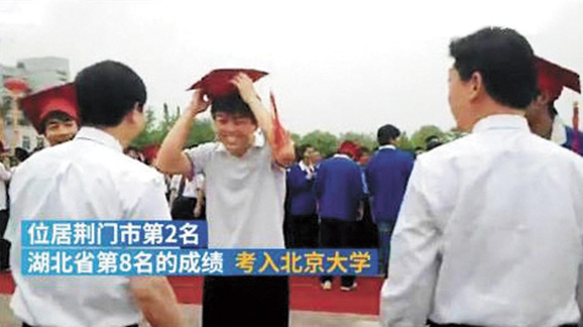 鍾祥一中老師為優秀考生戴上學士帽。網上圖片