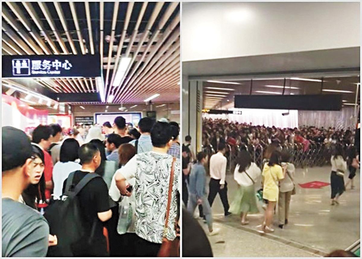 地鐵線路故障期間,大批乘客擠爆站台。網上圖片