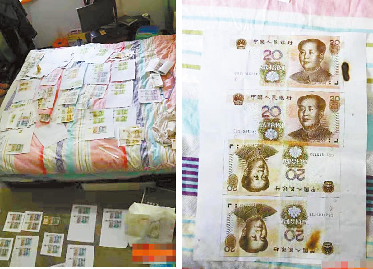 圖為警方在趙某家中搜到的假幣。網上圖片