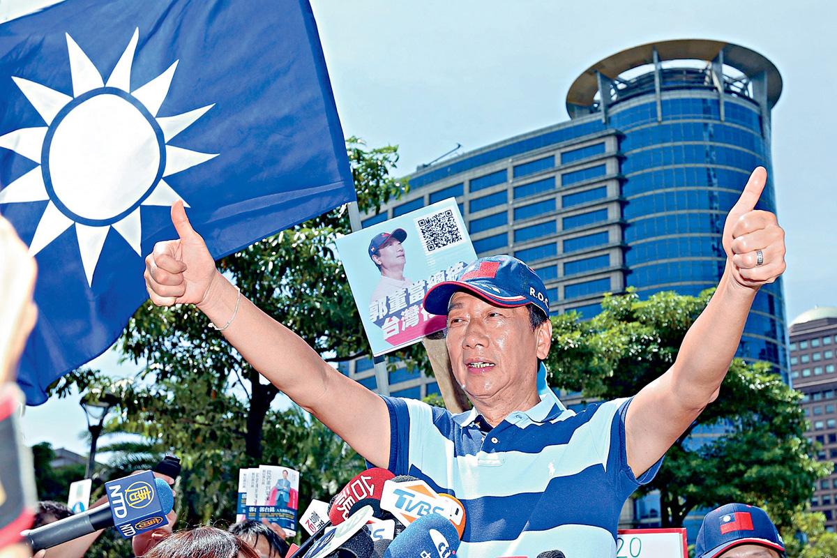 郭台銘在臉書上發文,被外界解讀為可能脫黨參選。中央社