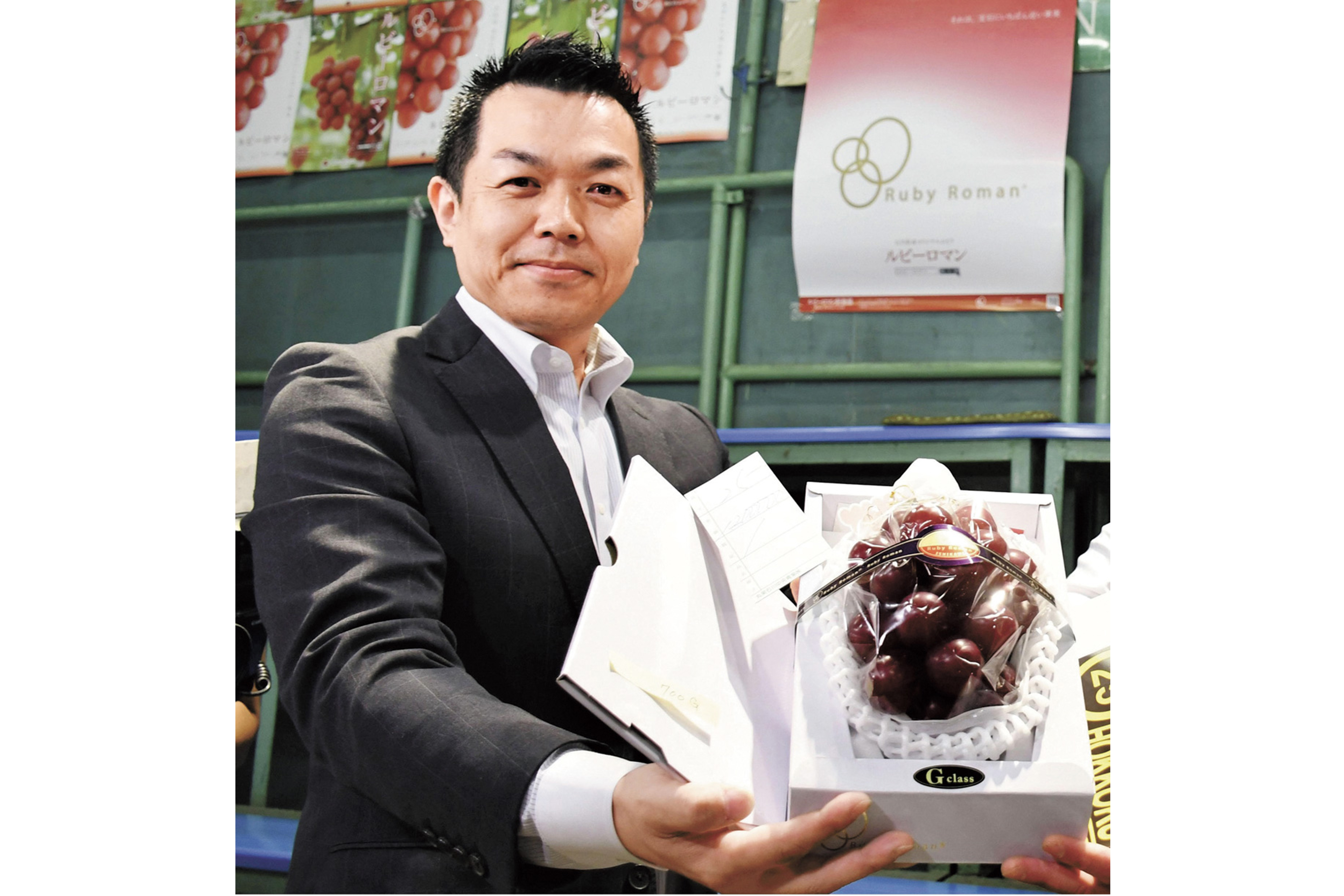 金澤市旅館營運商最終以史上最高價投得葡萄。網上圖片