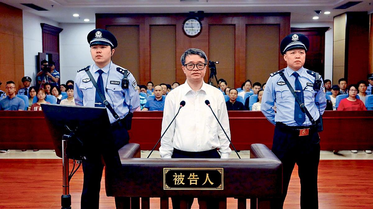 廣東統戰部原部長曾志權受賄案,9日在福州宣判。網上圖片