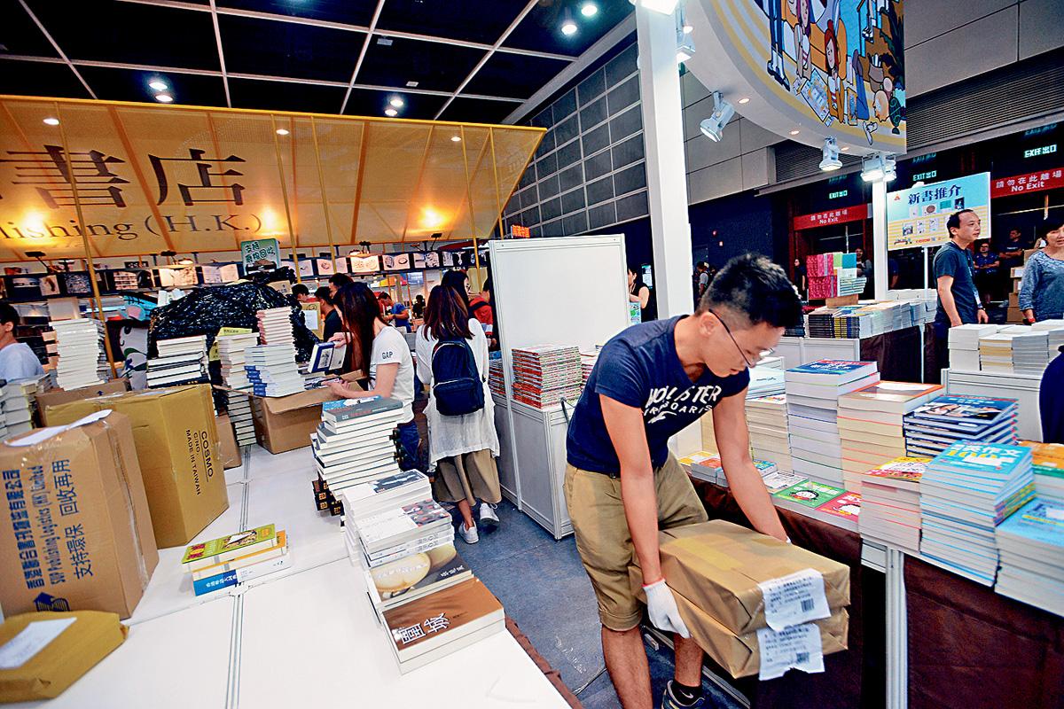 香港書展今日揭幕,各大書商紛密鑼緊鼓作最後準備。梁譽東攝